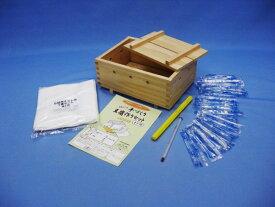 【アウトレット】かんたん豆腐作りセット 木製 4丁用 温度計付き Tofu Mold