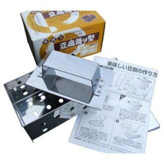 建筑类型不锈钢模具豆腐日本手工制作的豆腐