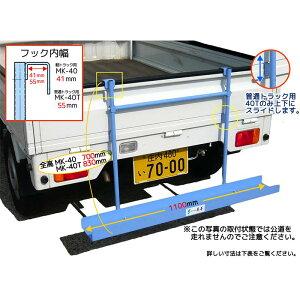 【2重登録削除】軽トラック用溝切機キャリープラウキャリーMK-40美善Z