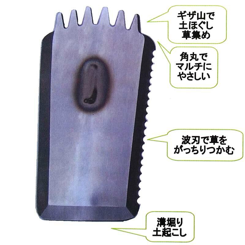 大馬鍬 ステンレス刃 くわ 槍木産業 うつぎ産業 カ施【代引不可】