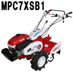 個人宅配送不可 北海道お届け不可 マメトラ カルチシリーズ MPC7XSB1 耕運機 トラクター 管理機 D 代引不可