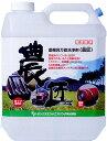 《 農匠 》 4L 農機具 専用 万能 洗浄剤 稲シブ・泥・油汚れ・農薬汚れを丸ごと簡単洗浄 オKZ