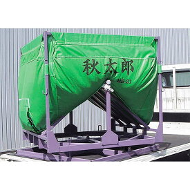 【個人宅配送不可】 回転式 ロンバッグ 秋太郎 RS-21CH 1630L 33袋 搬送機 三洋 【代引不可】