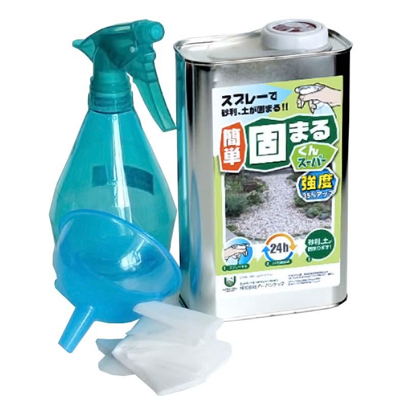 【1kg缶セット】 庭の砂利・土を固める接着剤 【 かんたん固まるくんスーパー 】強度35%UP スプレーして砂利、砂、土が固まる アーバンテック【代引不可】