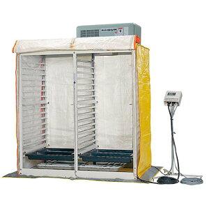 個人宅配送不可 花 野菜専用 発芽器 WR-60CL-S 60箱収納 冷房機付 啓文社 オK 代引不可