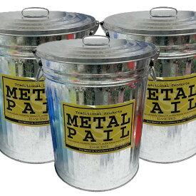 【3個】 メタルペール 70型 ごみ箱 整理箱 貯蔵箱 ダストボックス 北陸土井工業 金TD