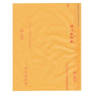 5000枚 ラフランス用 果実袋 142×180 一重袋 554004 撥水加工 ワックス加工 洋梨 洋ナシ 用 掛袋 星野D