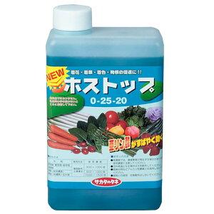12本 ホストップ 1L 高機能液肥 亜リン酸液肥 液体肥料 サカタのタネ サT 代引不可