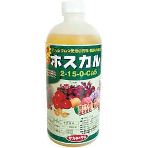 20本 ホスカル 500ml 亜リン酸液肥 液体肥料 サカタのタネ サT 代引不可