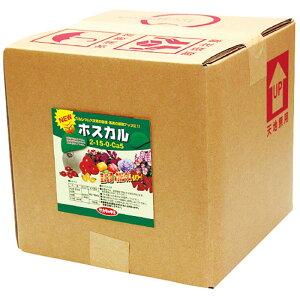 ホスカル 10L 亜リン酸液肥 液体肥料 サカタのタネ サT 代引不可