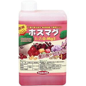 ホスマグ 1L 亜リン酸液肥 液体肥料 サカタのタネ サT 代引不可