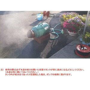 熱中症対策涼しいゾウさん強力霧発生装置屋外ミストシャワー発生機業務用加湿器JA-1500タ種Z