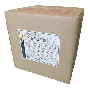 キャスタークリーナー 20kg 食品工業用液体塩素系アルカリ洗浄剤 有希化学洗浄剤 フT 代引不可