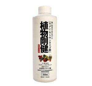 植物活力剤 植物剛健 500mL キチン キトサンオリゴ糖 希釈タイプ 福井シード 米S DZ dw