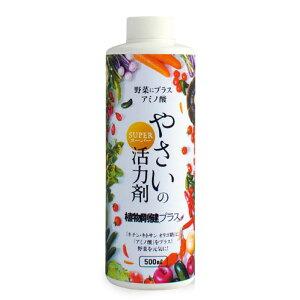植物活力剤 植物剛健プラス 500mL キチン キトサンオリゴ糖 アミノ酸 希釈タイプ 福井シード 米S 代引不可