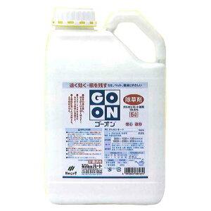 ケース特価 4本入 ゴーオン 5L グルホシネート液剤 除草剤 非農耕地用 早S 代引不可