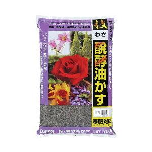 10kg×2袋 技 醗酵油かす 小粒 有機質肥料 寒肥対応 米S 代引不可