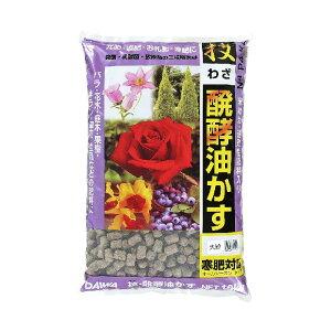 10kg×2袋 技 醗酵油かす 大粒 有機質肥料 寒肥対応 米S 代引不可