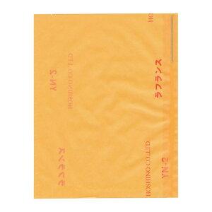 5000枚 果実袋 YN‐2 ラフランス袋 [554004] 4582259924116 殺菌 142x180mm ナシ なし用掛袋 星野D