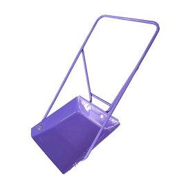 雪国式スノッパー 鉄柄アルミ 平型 スノーダンプ 紫 新雪用 個人宅配送不可