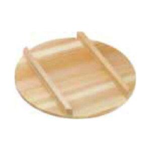 すし飯台用ふた 木曽さわら材 φ39cm 寿司桶用ふた 木製 蓋 サワラ材 椹 日本製 11017 小柳産業 H