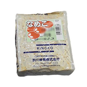 【500個入】種駒 なめこ KM-88号 丸棒型 食用きのこ菌 キノコ なめこ菌 ナメコ 加川椎茸 米S 【代引不可】
