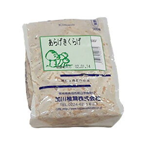 500個入 種駒 あらげきくらげ 丸棒型 食用きのこ菌 キノコ アラゲキクラゲ きくらげ 加川椎茸 米S 代引不可