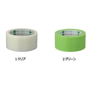 PEクロス 養生用テープ 50mm 162-1066 養生テープ テープ 梱包 ラッピング 花材 花資材 松K 代引不可