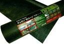 防草シート ザバーン 136 グリーン 幅2m×長さ50m 【グリーンフィールド】 カ施【代引不可】