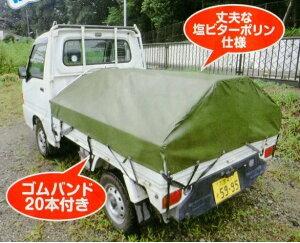 軽トラ用テントアルミフレームセット