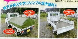 アルミフレーム軽トラ幌AKT-5型軽トラックの荷台の雪・雨対策に!簡易テントセットAL【代引不可】