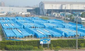 北海道不可 萩原 大型 ブルーシート #2500 OS 規格:20 m × 20 m(実寸 19.63 m × 19.9 m 萩原工業 萩工 代引不可