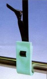 プルッパNX 直径25mm用 蛍光グリーン ビニールハウス用紐止め 50個 小GDNZ