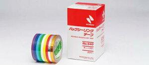 ニチバン バックシーリングテープ No.540 黄色 1巻 日ADPZ