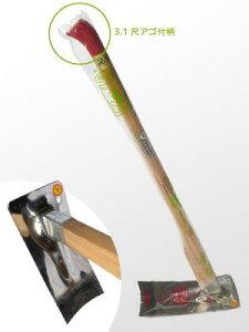 姫鍬 こしひかり 52型 3.1尺アゴ付柄 堤製作所 DNZZ