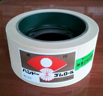 ISEKI rice hulling role (kurei) different size small 30-bando chemical hulling machine rollers