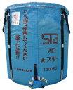 スタンドバッグプロスター 1300L ライスセンター専用 田中産業製 シバD