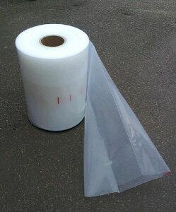 排塵ホース (はいじんホース) 折径320mm(口径200mm) 100m シBZ