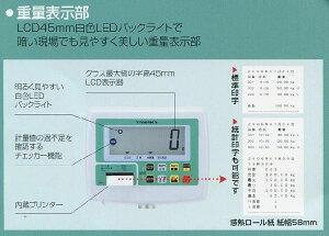 デジタル台はかり30kgプリンター内蔵PF9-30N-P検定付(取引証明用)