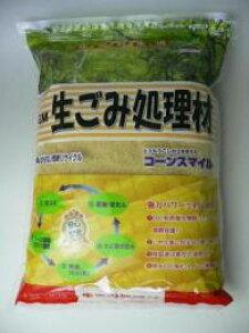 コーンスマイル ボカシ肥料(EM菌) 1.5kg 金TD