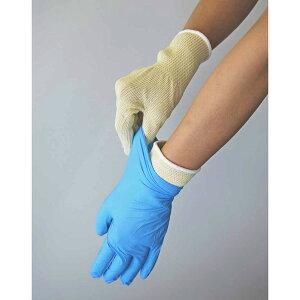 ケミスターワイヤーフィット(10双入) XLサイズ No.521 耐切創手袋 レベル5 [ショーワグローブ] 作業用手袋 三カD