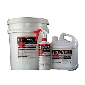セーフティーサビクリーン 自動車 用 鉄粉除去剤 20Lサンエスエンジニアリング オK 代引不可