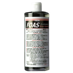 FOAS 建物 , 車 の ガラス 用 撥水剤 1L サンエスエンジニアリング オK 代引不可