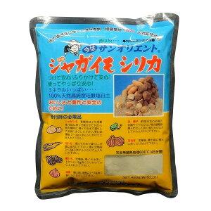ジャガイモシリカ 480g 土壌改良剤 イN 代引不可