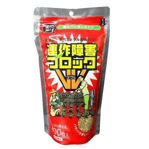 5個 連作障害 ブロックW 400g 園芸肥料 米S 代引不可