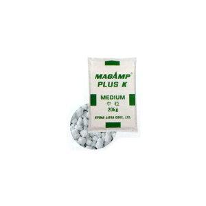 個人宅配送不可 業務用 マグァンプ K 中粒 20kg 肥効期間半年 6-40-6-15+Fe配合 緩行性肥料 マグアンプK ハイポネックス HYPONeX タ種 代引不可