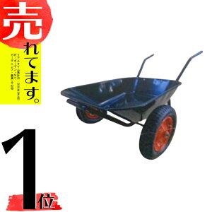8月下旬出荷予定 手押し 低床 二輪車 バケット 付 WD4510 農業用 園芸用 飼料用 鉄製 エアータイヤ ( 一輪車 タイプの 二輪車 ) ネコ 離島配送不可 シN直送