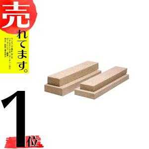 ロックウール培地 やさいはなベッド 6枚 100×300×910mm 果菜類 栽培など 北海道配送不可 タ種 代引不可