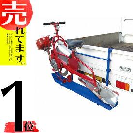 プラウキャリー PC-11 溝切機キャリー 運搬台 軽トラック 対応 ケーエス製販 ケS 代引不可