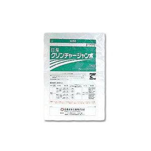 水稲 除草剤 クリンチャージャンボ 1kg 日産化学 農薬 イN 代引不可